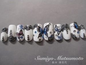 蝶柄 (10)