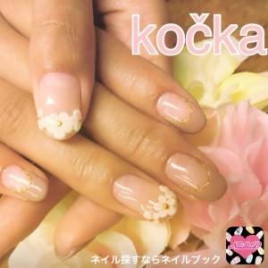 花柄ネイル (1)