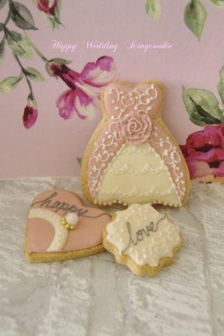 ウェディングアイシングクッキー (3)